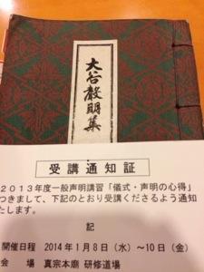 20140108-091849.jpg